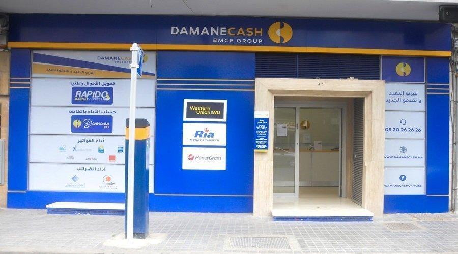 ضمان كاش فرع بنك افريقيا يقدم هويته البصرية الجديدة