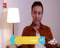 حاتم ادار : الإمام ديال الجامع كيقول تخربيقة