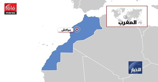 مراكش .. توقيف مواطنين من جنسية إسبانية لتورطهما في قضايا تهريب المخدرات
