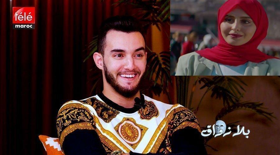 زهير البهاوي يكشف سر اختياره لمحجبة في كليب فاڨور