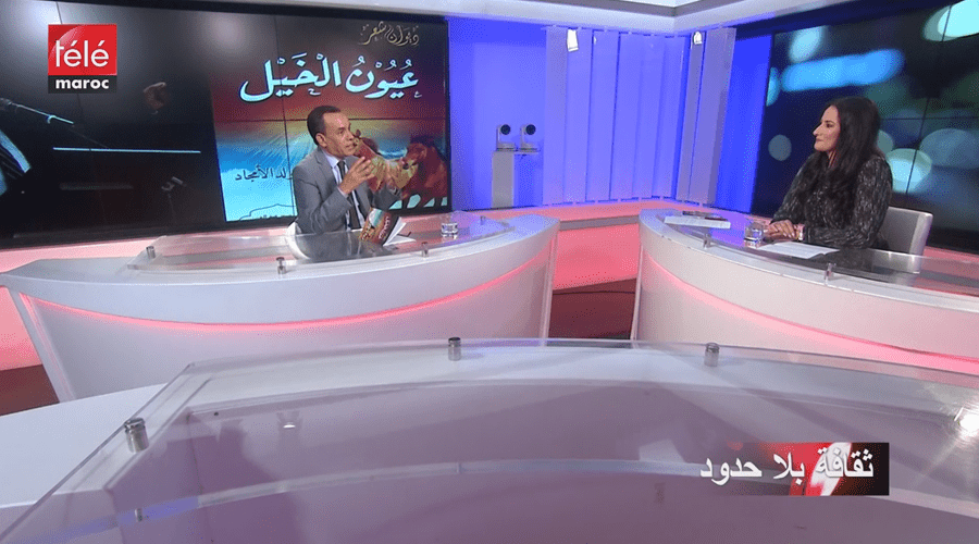 ثقافة بلا حدود : الشاعر الموريتاني سيدي ولد الأمجاد يتحدث عن ديوانه الجديد عيون الخيل