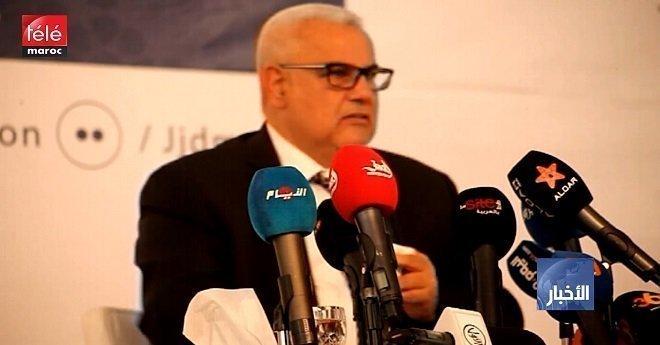 عبد الإله بن كيران يبعث رسائل لداخل الحزب وخارجه