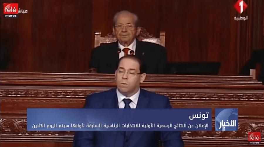 تونس: الإعلان عن النتائج الرسمية الأولية للانتخابات الرئاسية السابقة لأوانها سيتم اليوم الاثنين