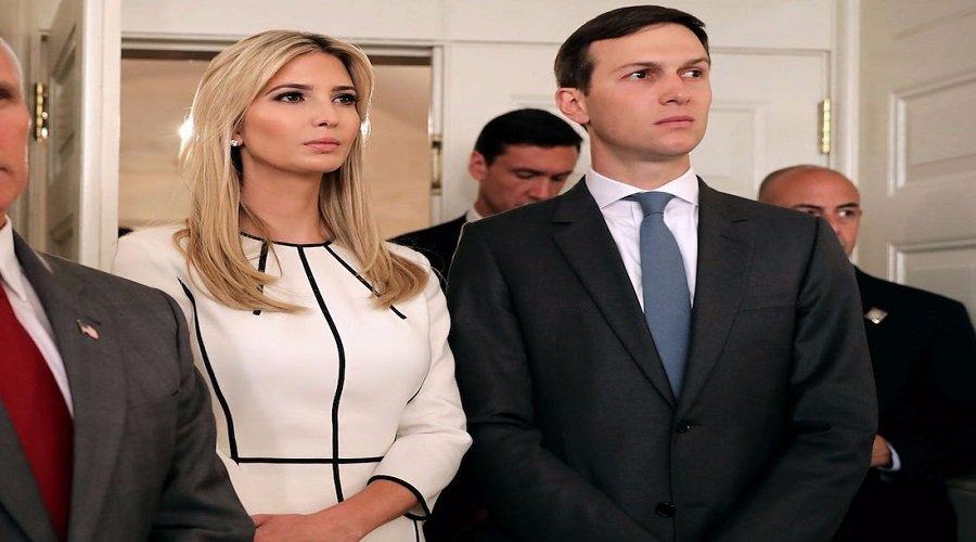 إيفانكا ترامب وزوجها كوشنر يخضعان للتحقيق