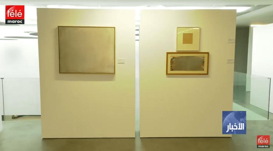 أعرني حلمك يكرم الفنان فريد بلكاهية من خلال معرض لأعماله