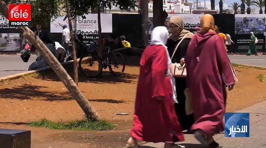 تقرير رسمي..الفقر والصراعات ذات الصبغة المادية أهم مسببات العنف الزوجي في المغرب