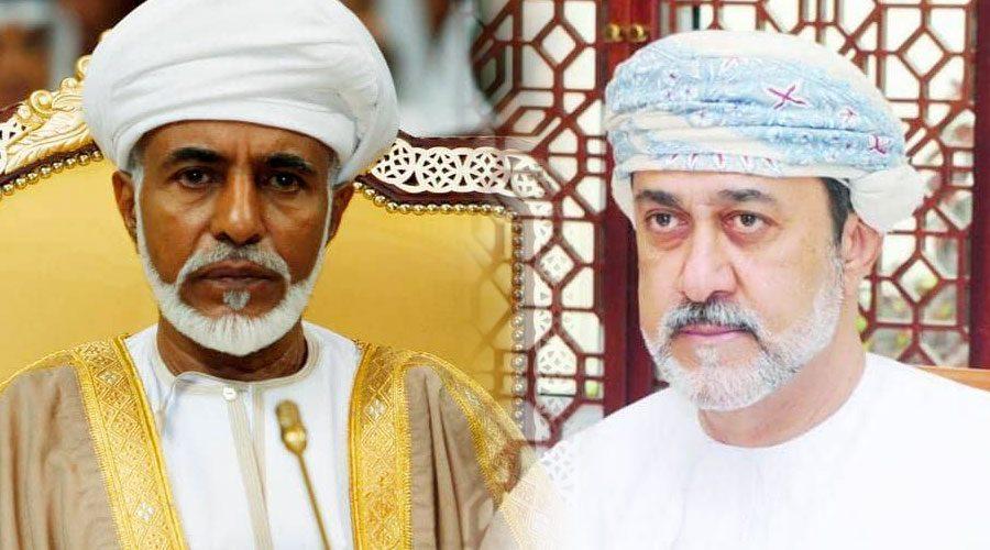 وفاة سلطان عمان قابوس وتنصيب خليفته
