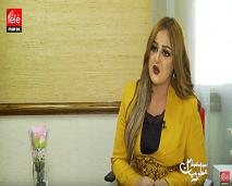 مغربيات:  قصة نجاح المغربية غزلان حاري بقطر