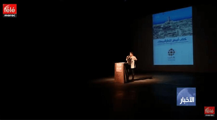 """حركة """"أولاد الدرب"""" تقدم مقترحات لحل مشاكل الدار البيضاء"""