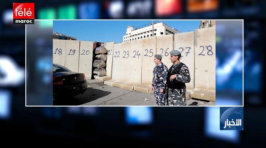 بيروت..قوى الأمن تغلق طرقا فرعية  تؤدي إلى ساحات التظاهر بعد أعمال شغب