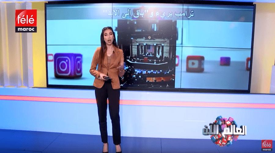 العالم الآن : ترامب بريء وباق للأبد وامرأة تصل مكة بدراجه هوائية وقصة القصر المسكون بالإمارات