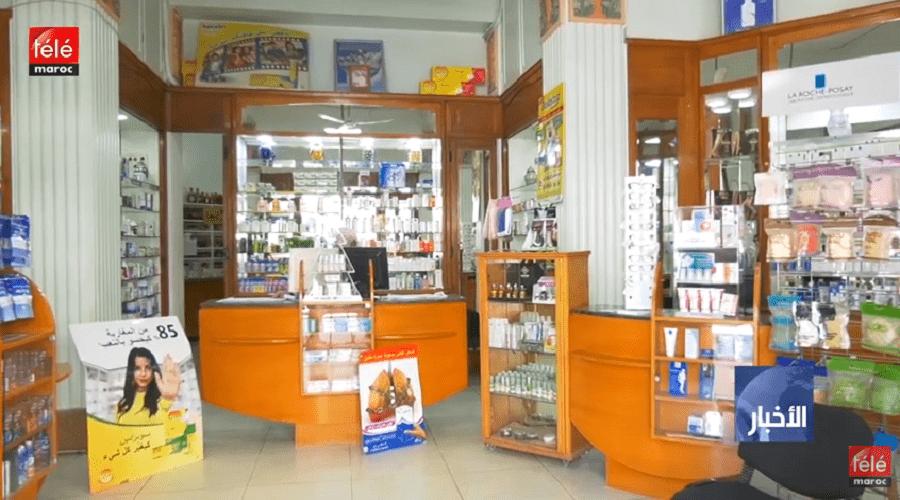 اتهامات لوزارة الصحة بالرضوخ لضغوطات لوبيات الأدوية بعد رفع أسعار 40 دواء