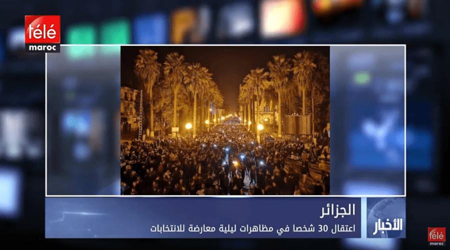 اعتقال 30 شخصا في مظاهرات ليلية معارضة للانتخابات