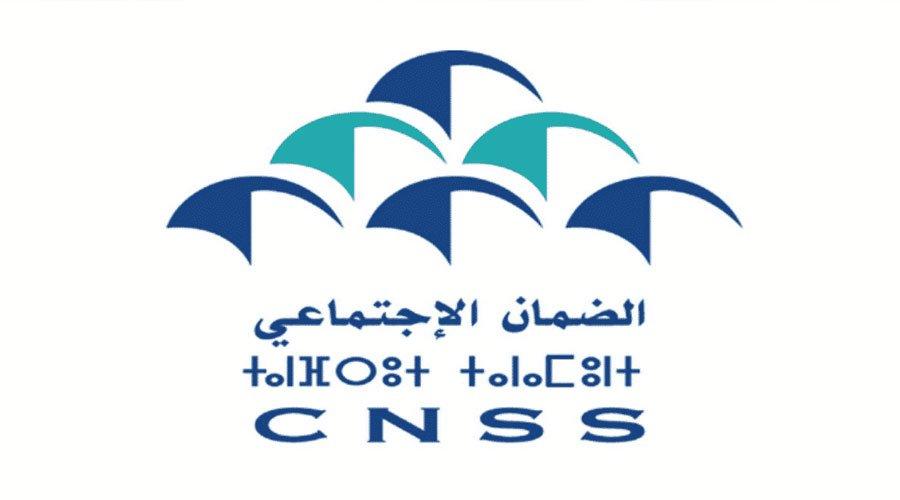 CNSS .. التغطية الصحية والتقاعد لفائدة المهندسين المعماريين العام