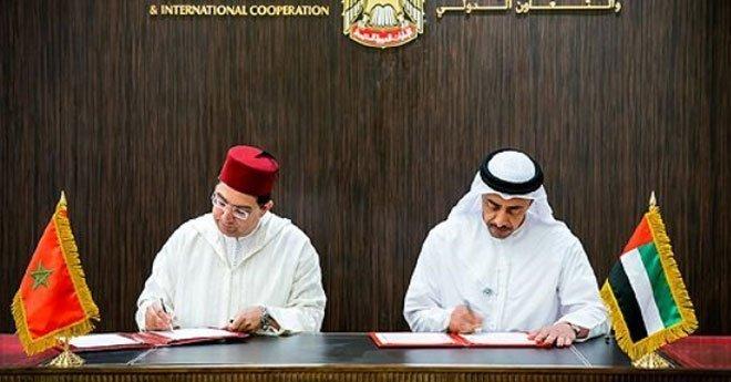 توقيع عدة اتفاقيات تعاون في مجالات متعددة بين المغرب والإمارات