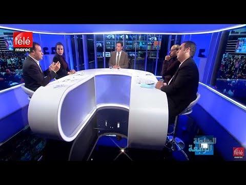 السلطة الرابعة : ما هي أسباب عزوف الشباب المغربي عن السياسة ؟