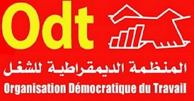 استقالات في صفوف المنظمة الديمقراطية للشغل