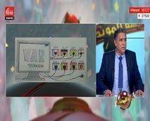 كليسة المونديال : السلطات الروسية تعتقل مغربي إحتج على الفيفا