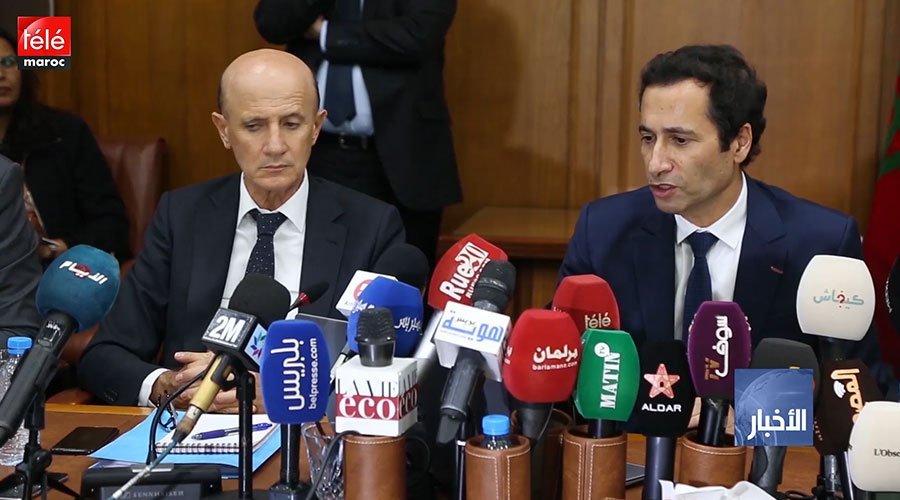 إحداث مجلس وطني للشمول المالي لتجاوز فوارق الولوج للخدمات المالية