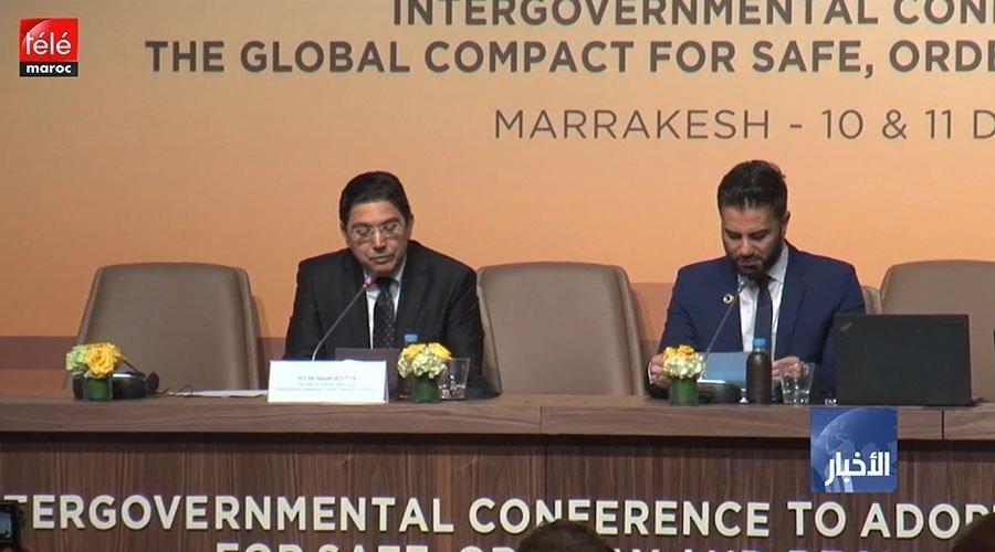 ميثاق مراكش، خطوة حاسمة على درب تحسين معيش 250 مليون مهاجر عبر العالم