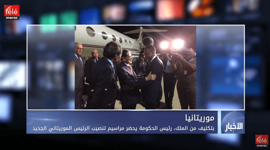 بتكليف من الملك، رئيس الحكومة يحضر مراسيم تنصيب الرئيس الموريتاني الجديد