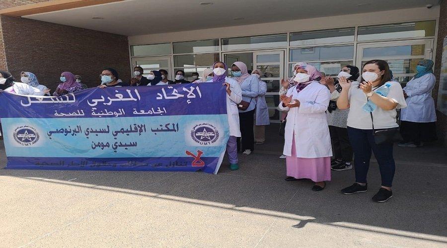 الأطر الصحية تخرج للاحتجاج على قرار الوزارة بإلغاء العطل