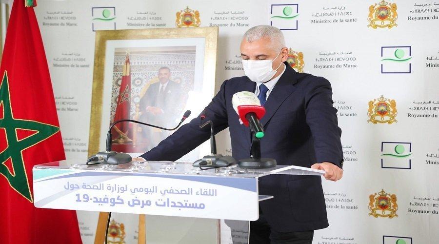 مطالب بالتحقيق في صفقات مشبوهة بالملايير داخل وزارة الصحة