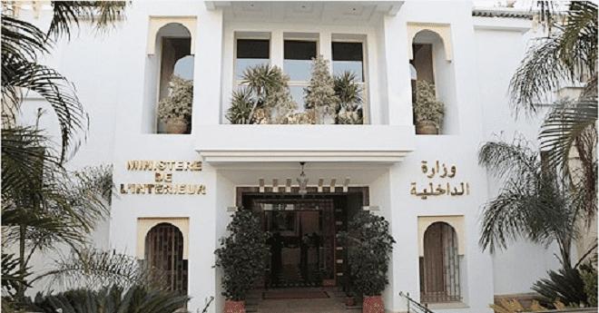 """تلاعبات خطيرة وصفقات مشبوهة تنذر ب""""زلزال"""" داخل وزارة الداخلية"""