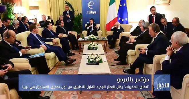 """اتفاق الصخيرات """"يظل الإطار الوحيد القابل للتطبيق من أجل تحقيق الاستقرار في ليبيا"""""""