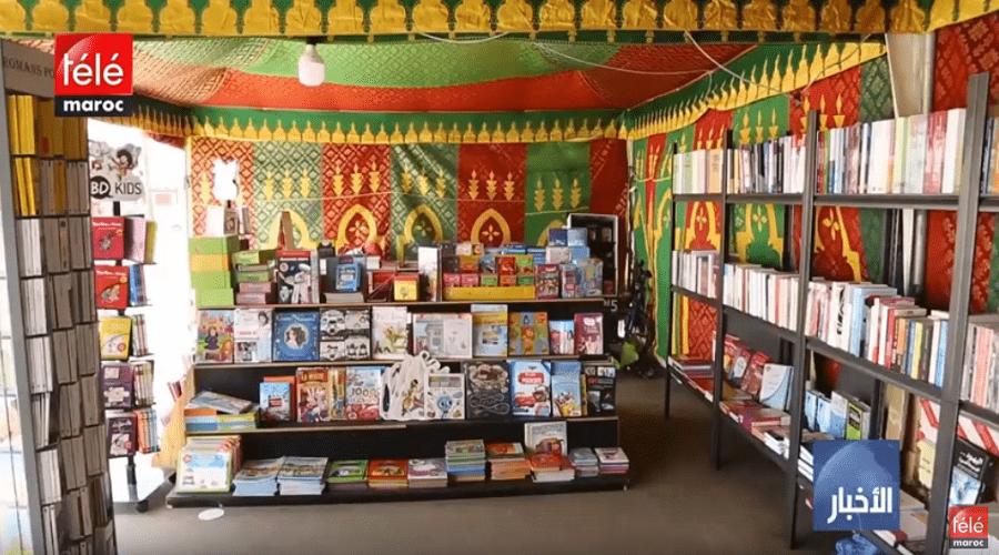 المغاربة لا يقرؤون كثيرا .. وتراجع كبير يهدد المكتبات