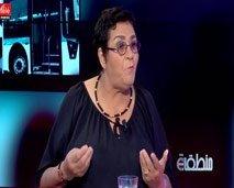 """عائشة الشنا : """"الشرطة هي الشعب ..."""""""