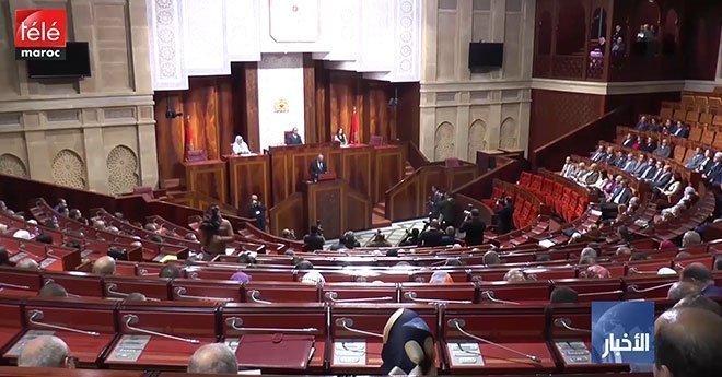 أغلبية الحكومة البرلمانية تطيح بتعديلات مشروع قانون التكوين المستمر للأجراء