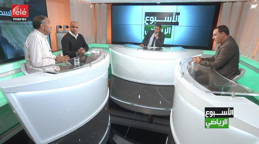 الأسبوع الرياضي : ما علاقة الكرة المغربية بالسحر والشعوذة ؟