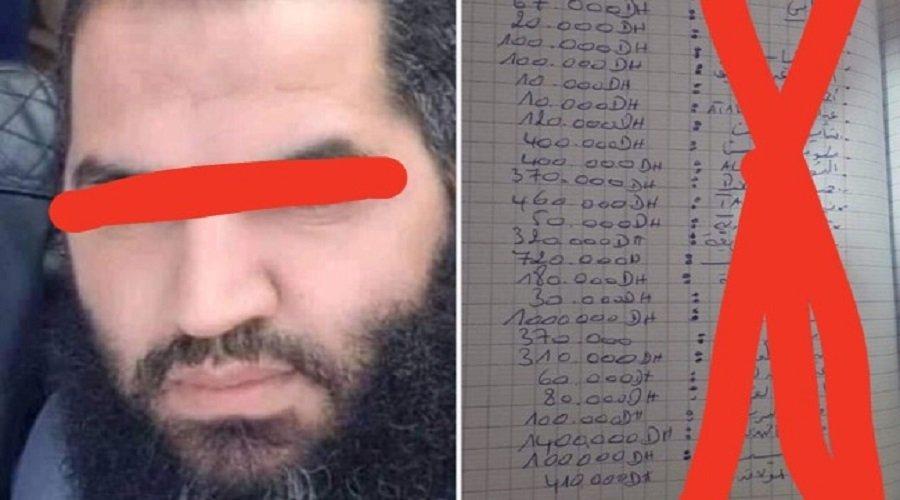 محكمة البيضاء تصدر حكمها في حق نصاب القريعة