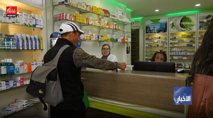 معهد باستور يؤكد أنه لم يكن السبب في نفاذ لقاح الإنفلونزا من صيدليات المملكة