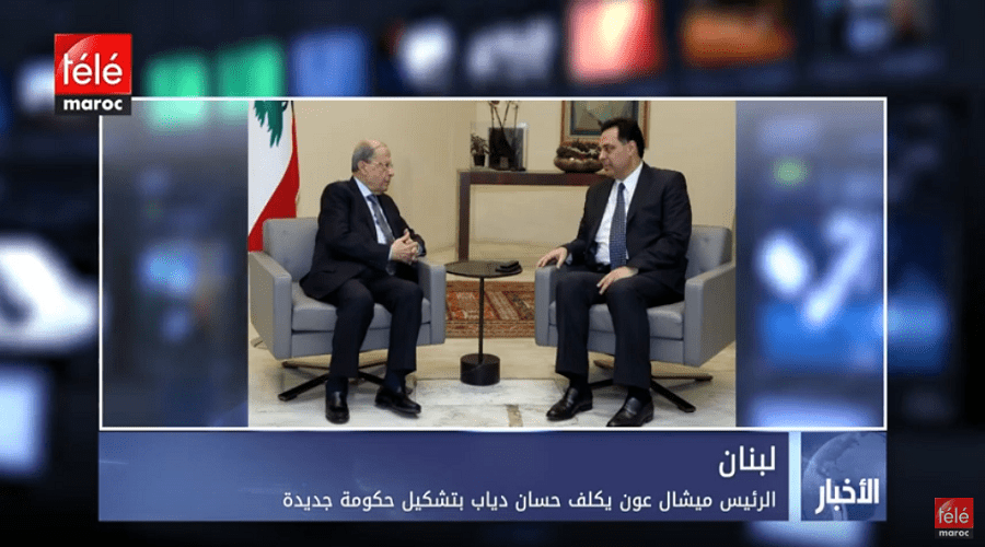 الرئيس اللبناني ميشال عون يكلف حسان دياب بتشكيل حكومة جديدة
