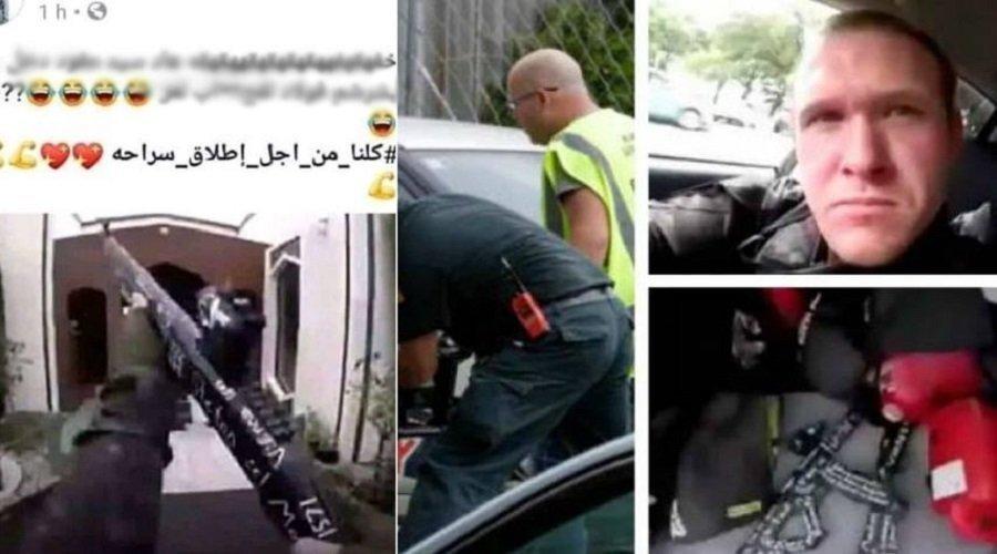 68f4fa5e1 اعتقال شاب بسبب تدوينة