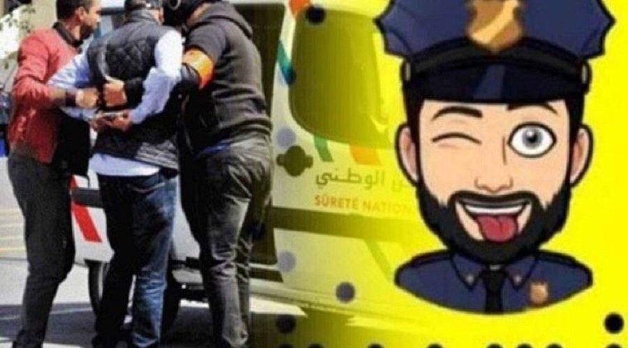 السجن والغرامة للشرطي المتابع في قضية حمزة مون بيبي