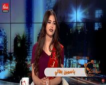ملكة حسناوات العرب 2019 ضيفة صباحكم مبروك