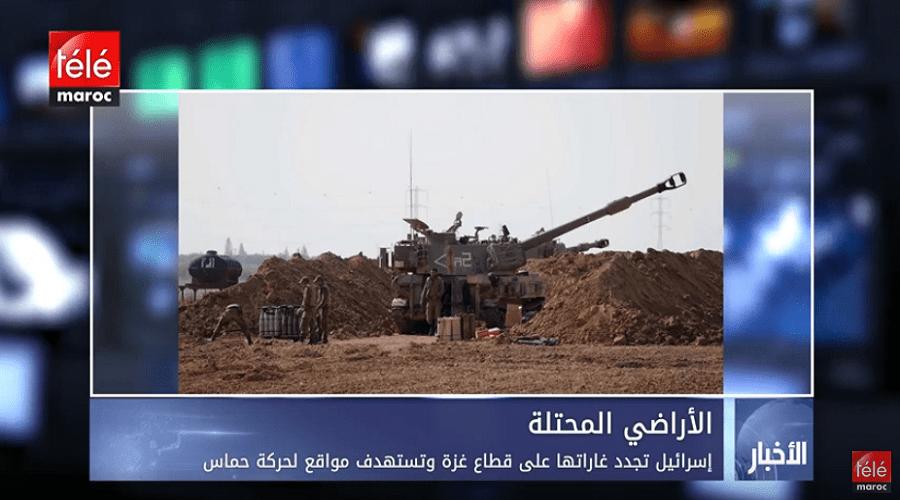 إسرائيل تجدد غاراتها على قطاع غزة وتستهدف مواقع لحركة حماس