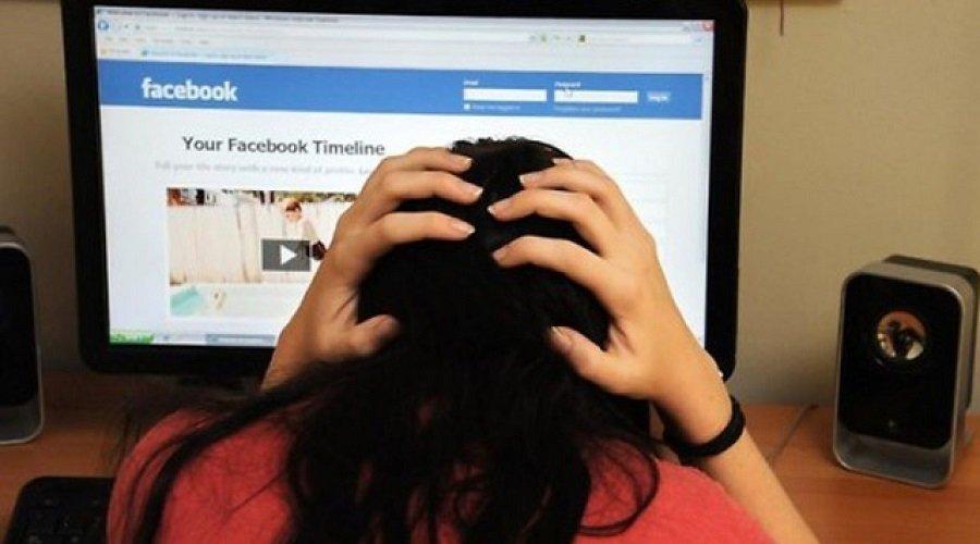 """شكايات ضد مجموعة """"فيسبوكية"""" """"خُن تفضح"""" تنشر صور ومعلومات شبان طنجة وتطوان"""