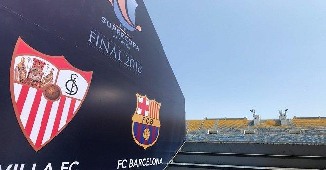 برشلونة يعلن رسمياً عن أسماء لاعبيه لخوض نهائي السوبر بطنجة