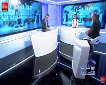 مؤشرات اقتصادية : هل تمثل بورصة الدار البيضاء رافعة حقيقية للاقتصاد الوطني ؟