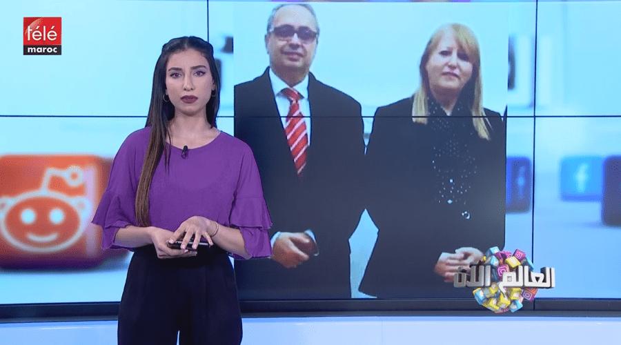 العالم الآن : تصرف غريب من رونالدو ومستشفيات إيران تتكدس بجثث كورونا وقصة أول تونسية تترأس وزارة سيادية