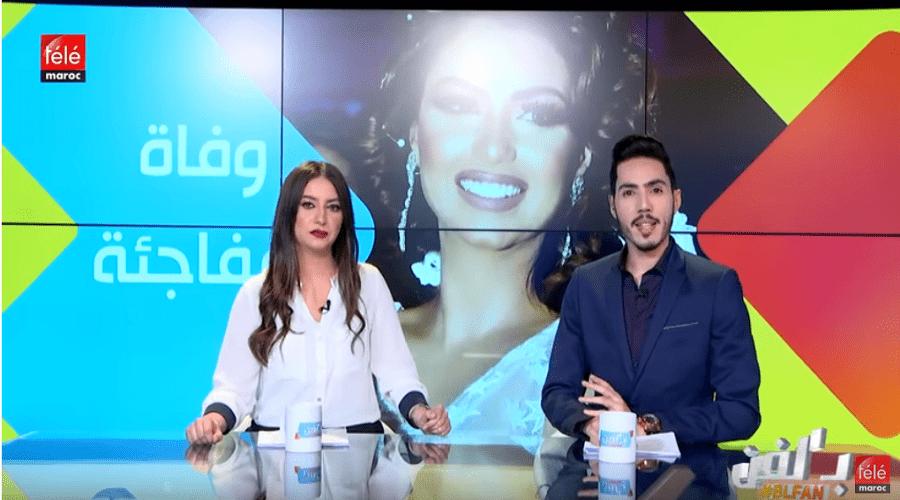 بلفن: حصريا حاتم عمور يكشف سبب خلافه مع سعد لمجرد ,القبض على مريم حسين , الداودية ترد بعد الهجوم