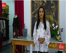 أزياء: آخر صيحات القفطان المغربي مع المصممة مونية عموري