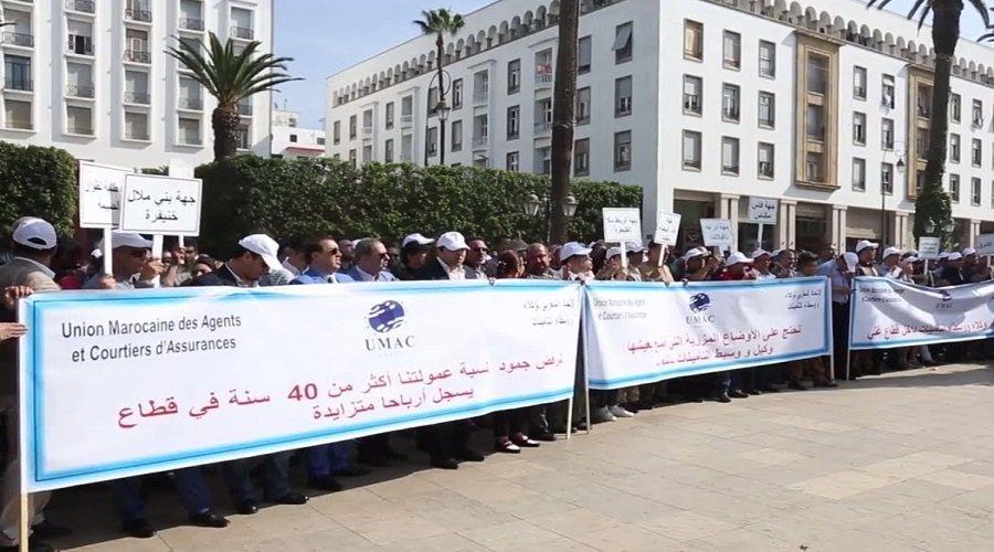 وسطاء التأمين يحتجون بإضراب وطني