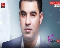 صلاح محسن يوضح علاقته بأصالة وحبه لخديجة ويغني العيطة