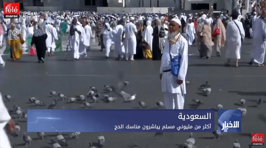 السعودية: أكثر من مليوني مسلم يباشرون مناسك الحج