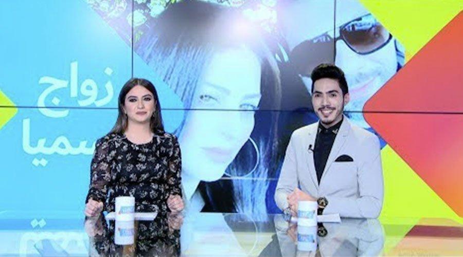 بلفن : رسميا أمال صقر و مسلم يعلنان عن زواجهما لأول مرة، سعوديون يرفضون سعد لمجرد و الهجوم على حليوة